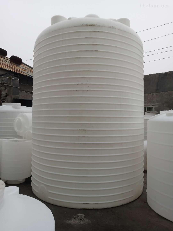 20吨塑料储水罐 20吨硫酸储罐