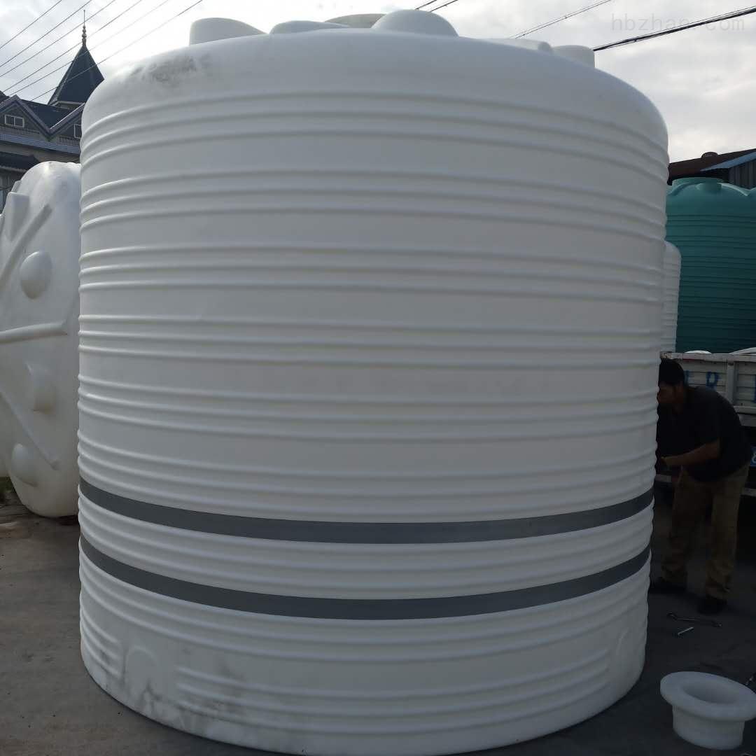 20000升塑料水塔 20吨氯化钠储罐