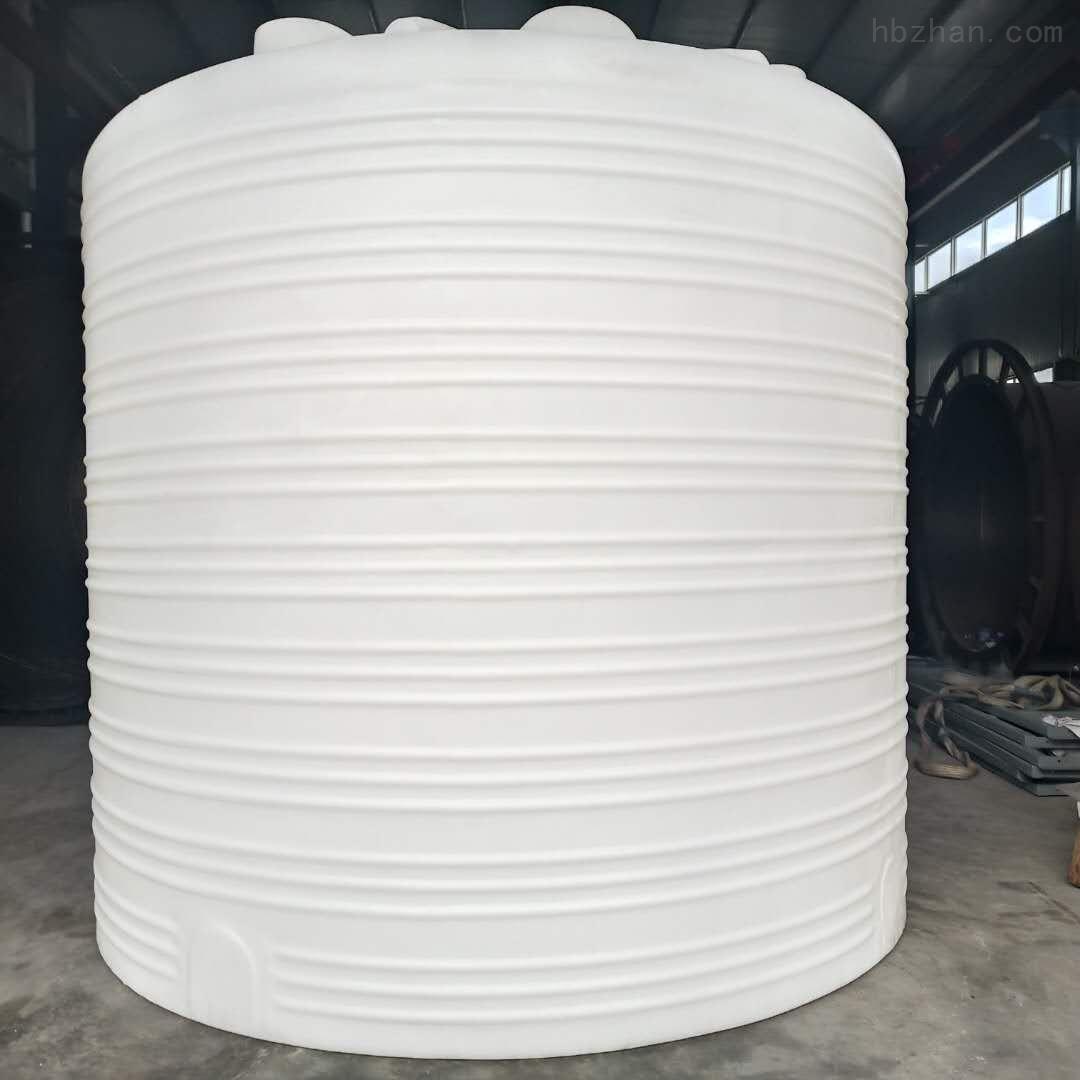 20000L塑料水箱 20立方氯化钠储罐