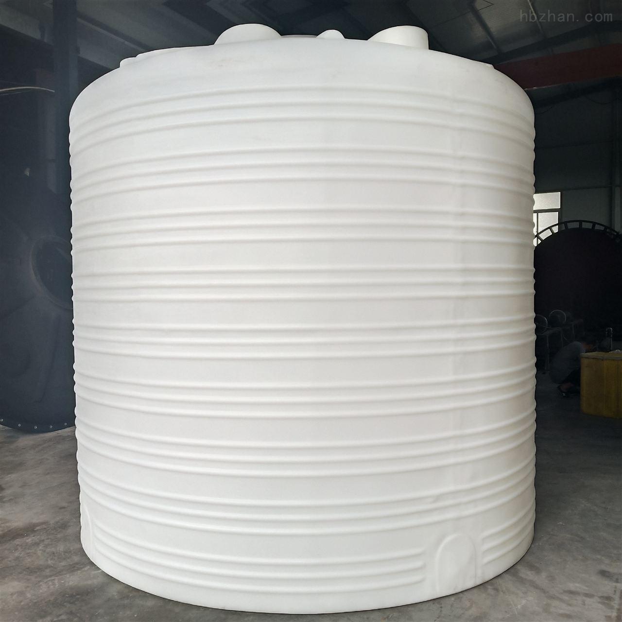 20吨塑料储水箱 20立方氯化钠储罐