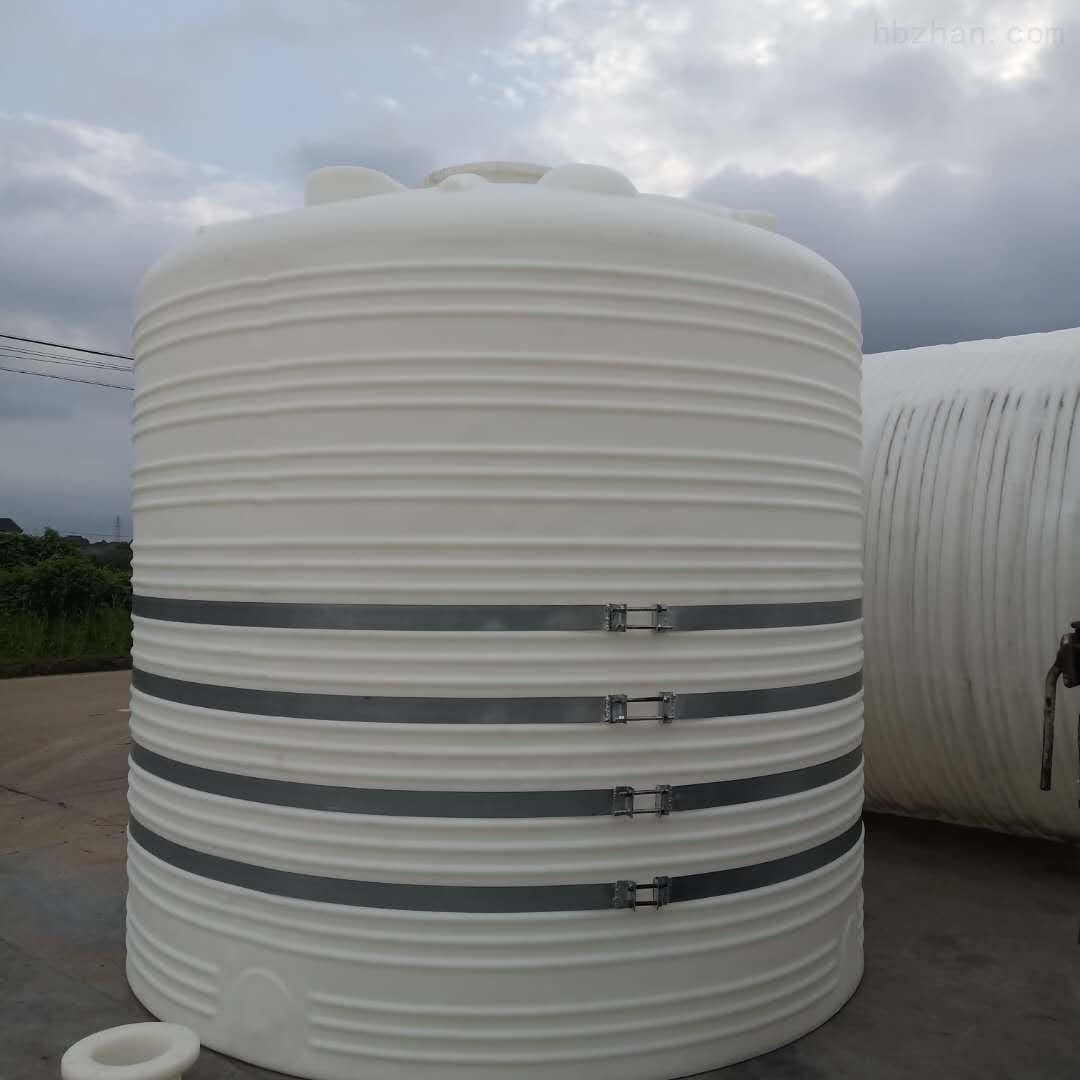 20吨塑料水塔 20吨氯化钠储罐