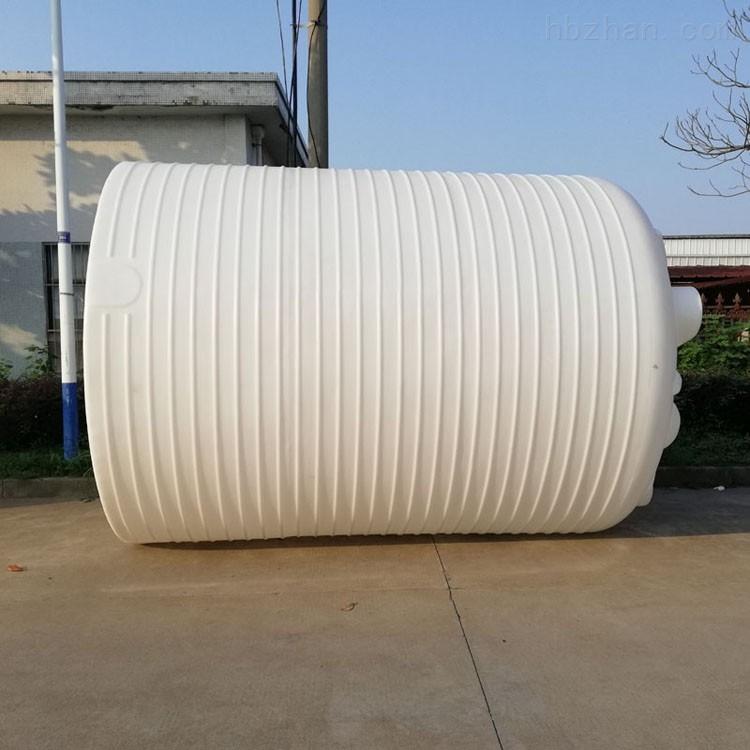 20000L塑料储水箱 20立方硫酸储罐