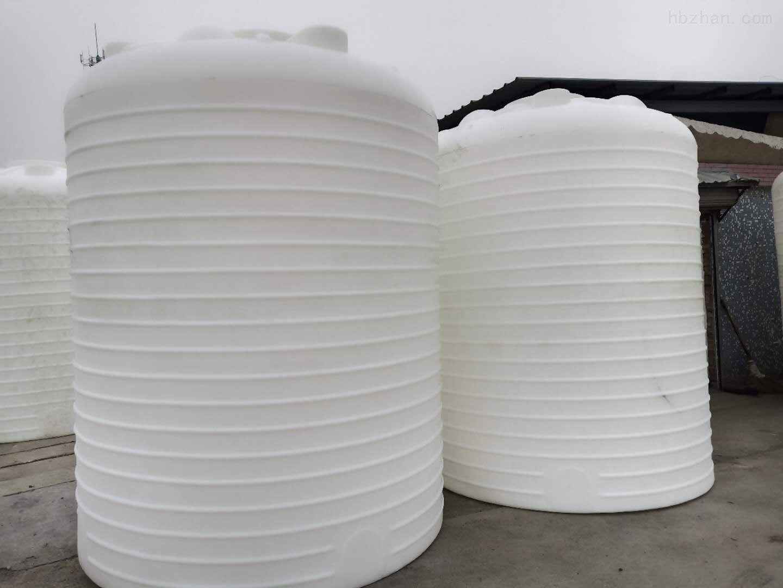 20立方塑料储水箱 20吨氯化钠储罐
