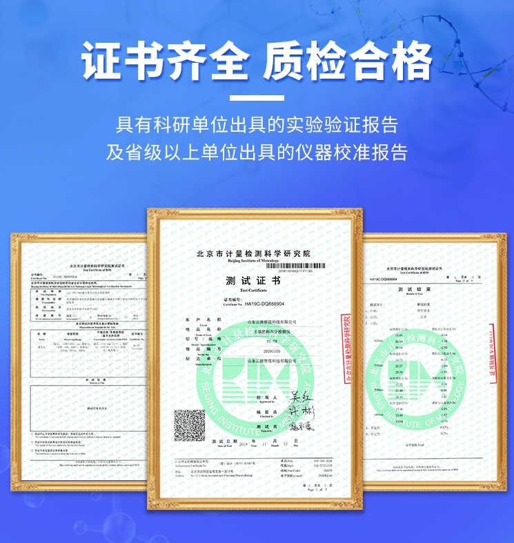 <strong><strong><strong><strong><strong><strong><strong><strong><strong>高精度全项目土壤肥料养分检测仪</strong></strong></strong></strong></strong></strong></strong></strong></strong>