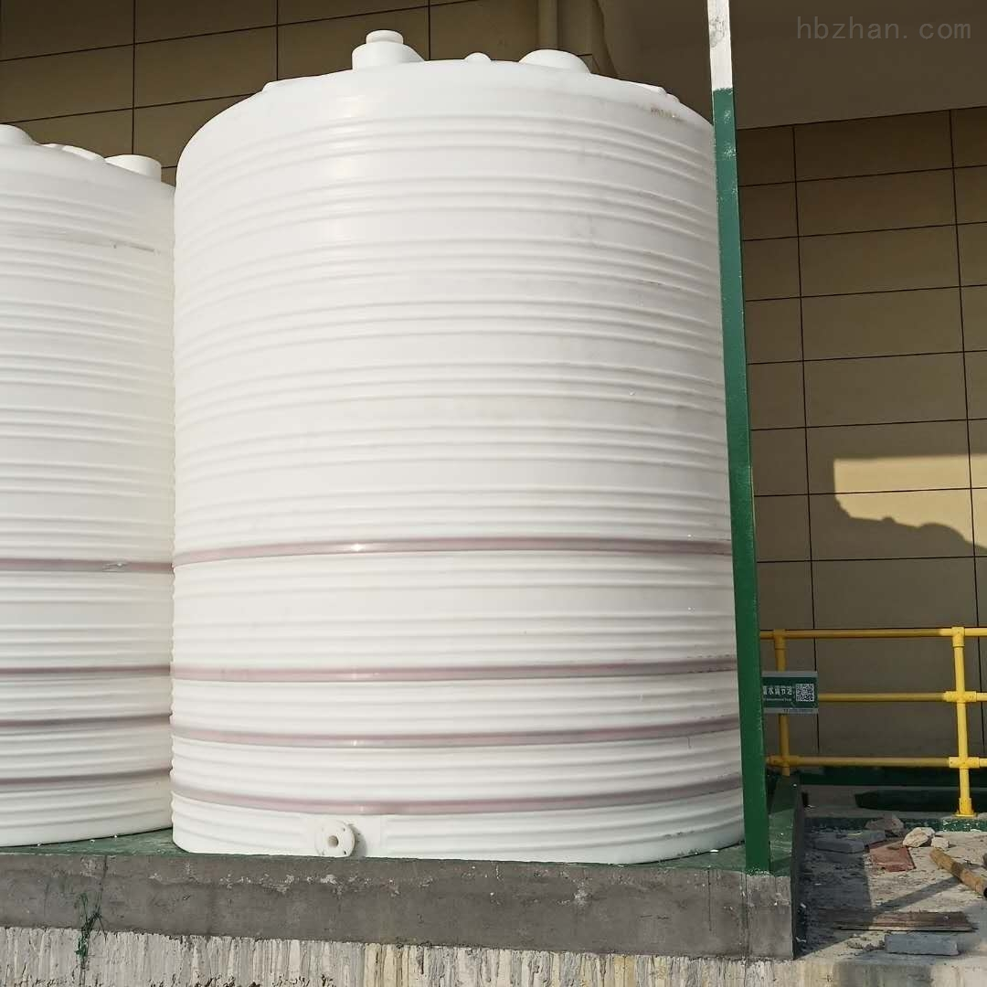 20吨塑料储水箱 20立方硫酸储罐