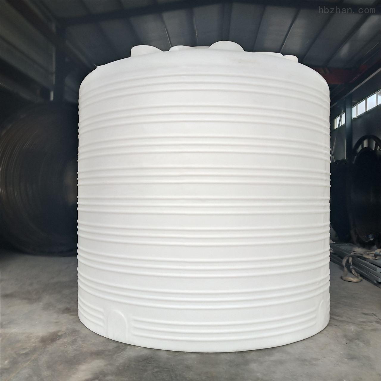 20吨塑料水箱 20吨氯化钠储罐