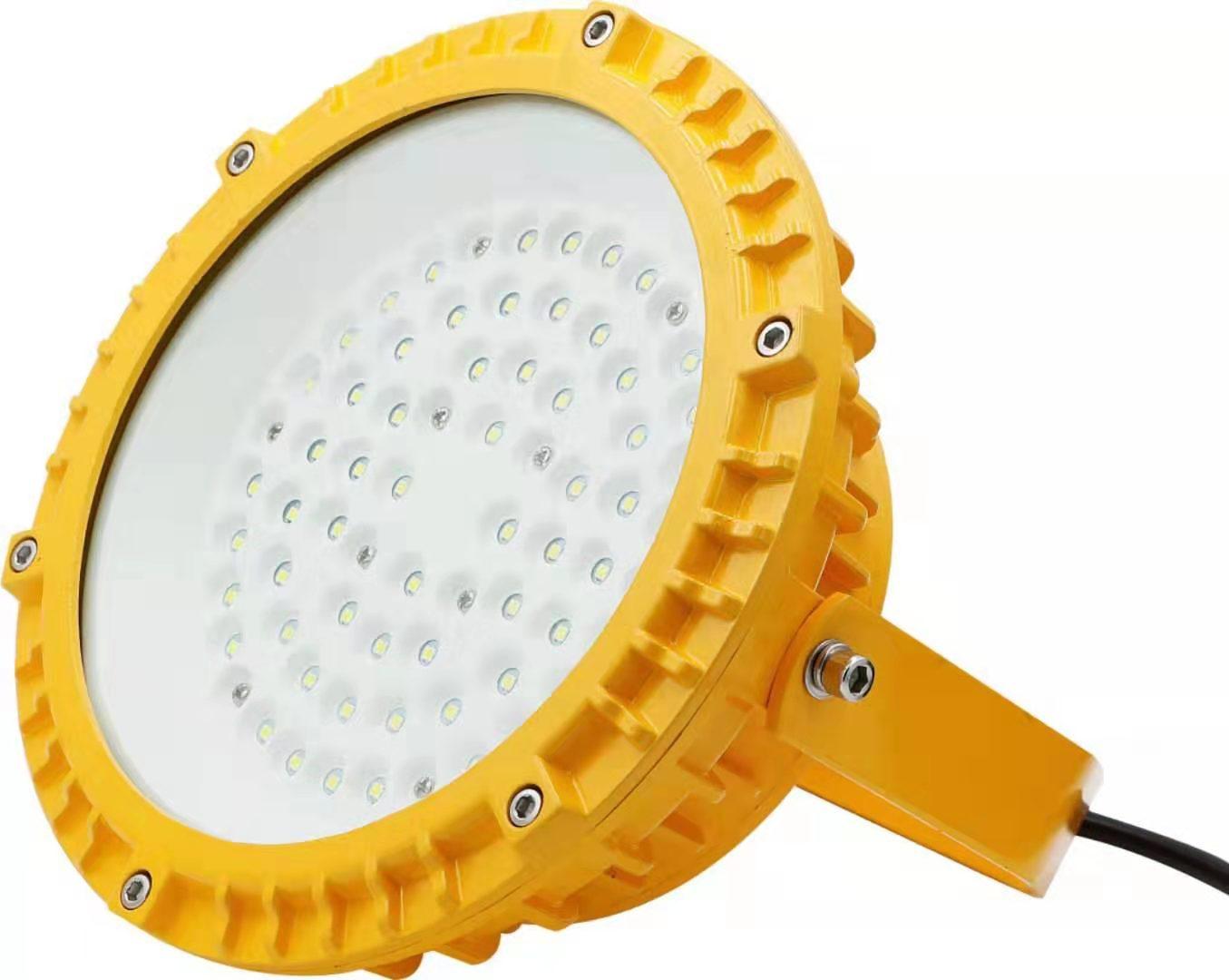 8051式节能防爆灯