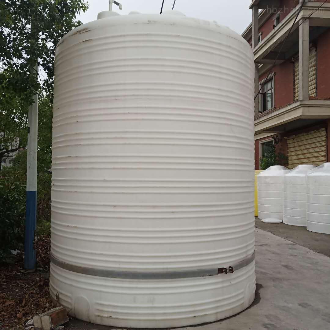 20吨塑料储水箱 20立方外加剂储罐