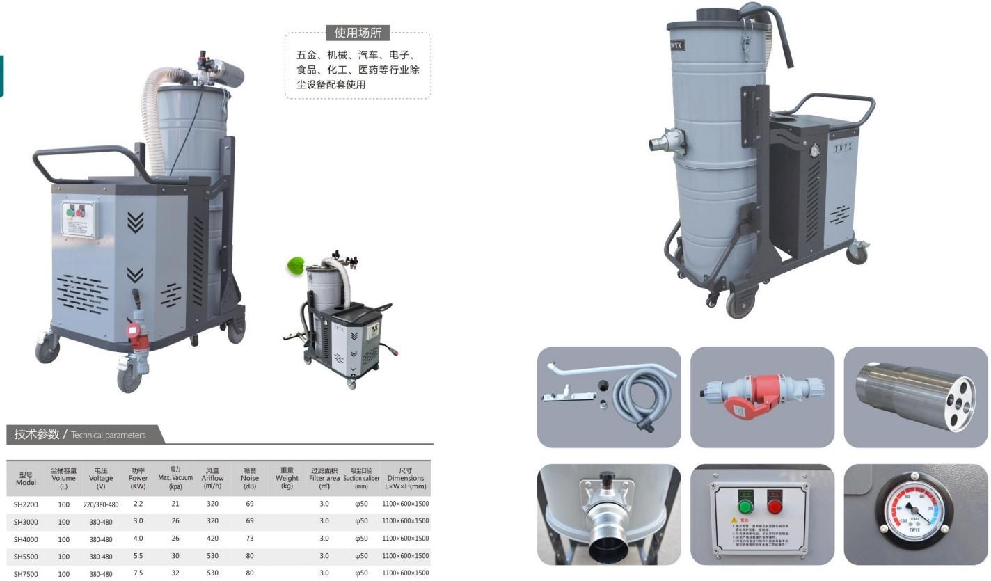 工厂 车间 仓库 地面灰尘颗粒吸尘器 厂家7.5KW大功率吸尘器示例图14