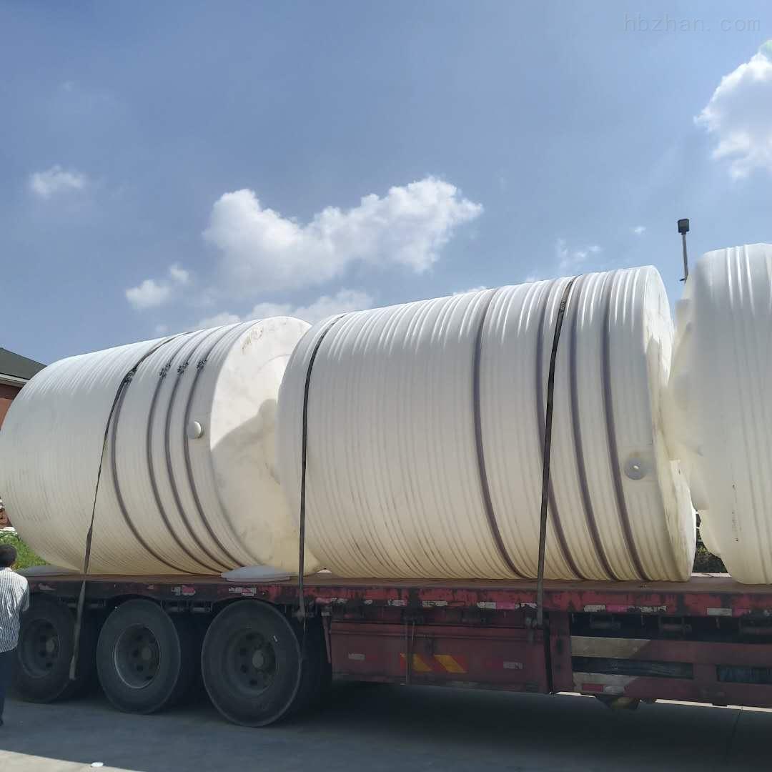 20吨塑料水箱 20吨硫酸储罐