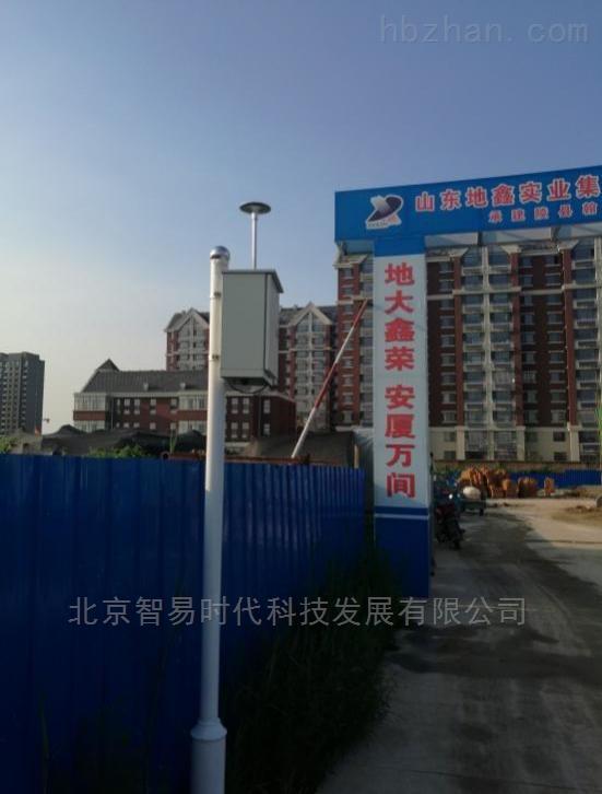 重庆智能水务厂家