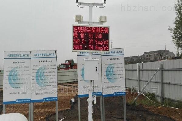 玉林工地扬尘检测仪价格