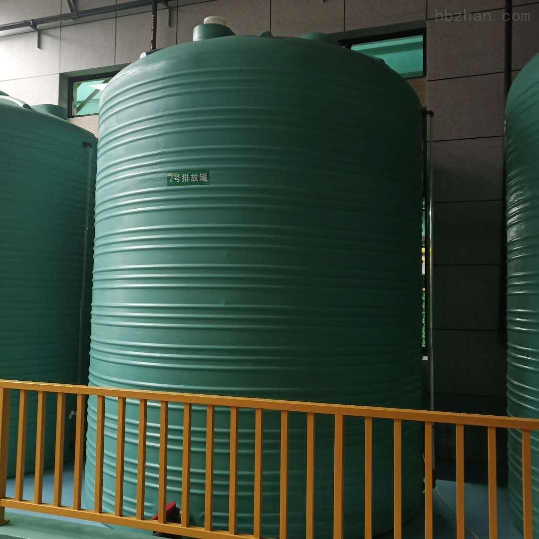 20立方塑料储罐 20吨硫酸储罐