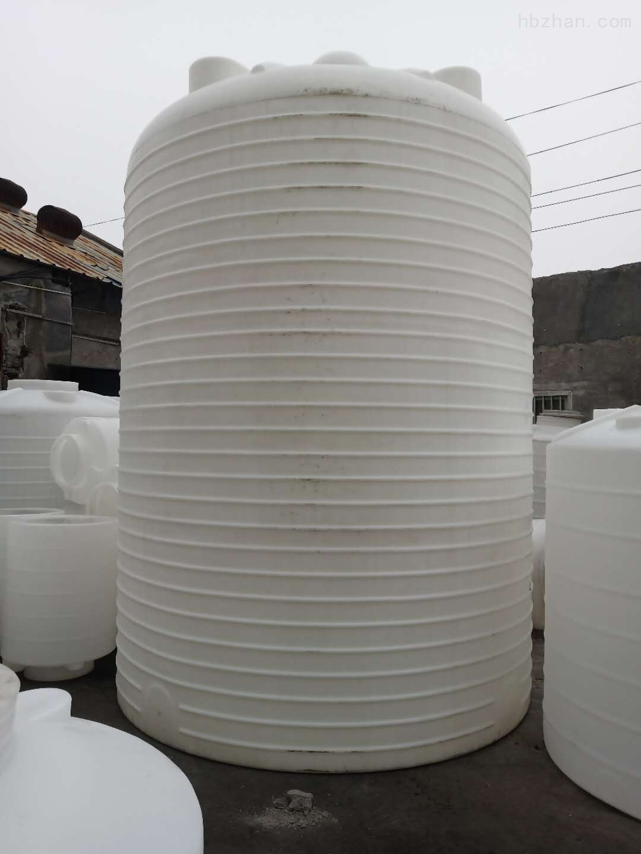 20吨塑料化工桶 20立方塑料纯水罐