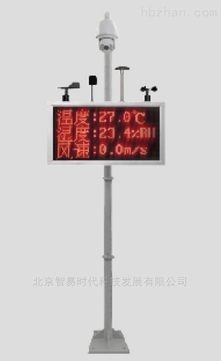 亳州环境监测运维价格