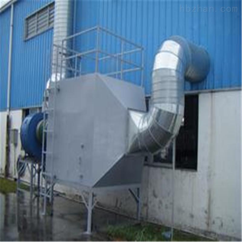 马鞍山VOC废气处理工厂