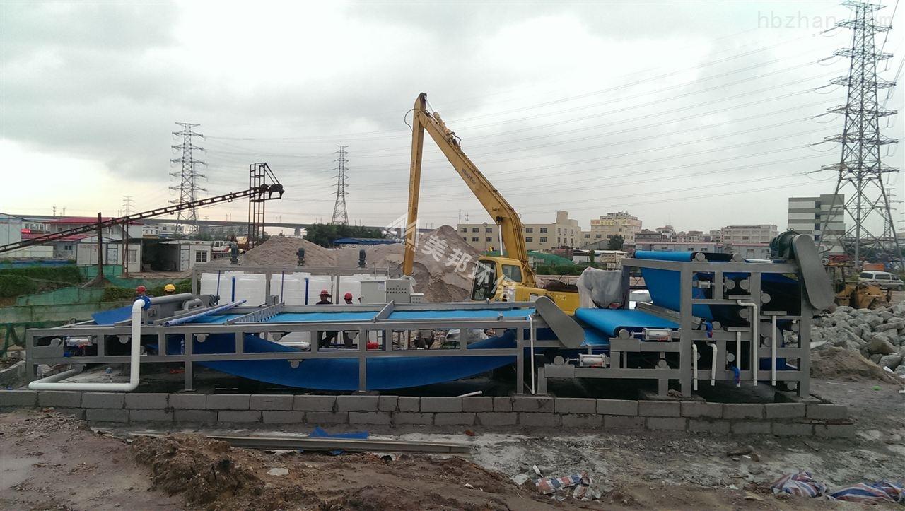 青海石料场污泥污泥脱水机工厂