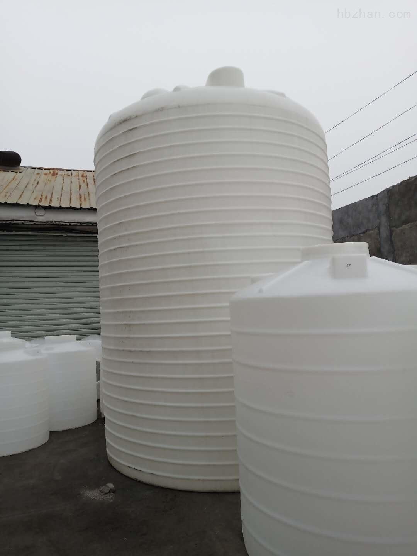 20吨塑料储水罐 10吨外加剂储罐