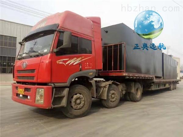 白银医疗机构废水处理设备正奥远航潍坊正奥