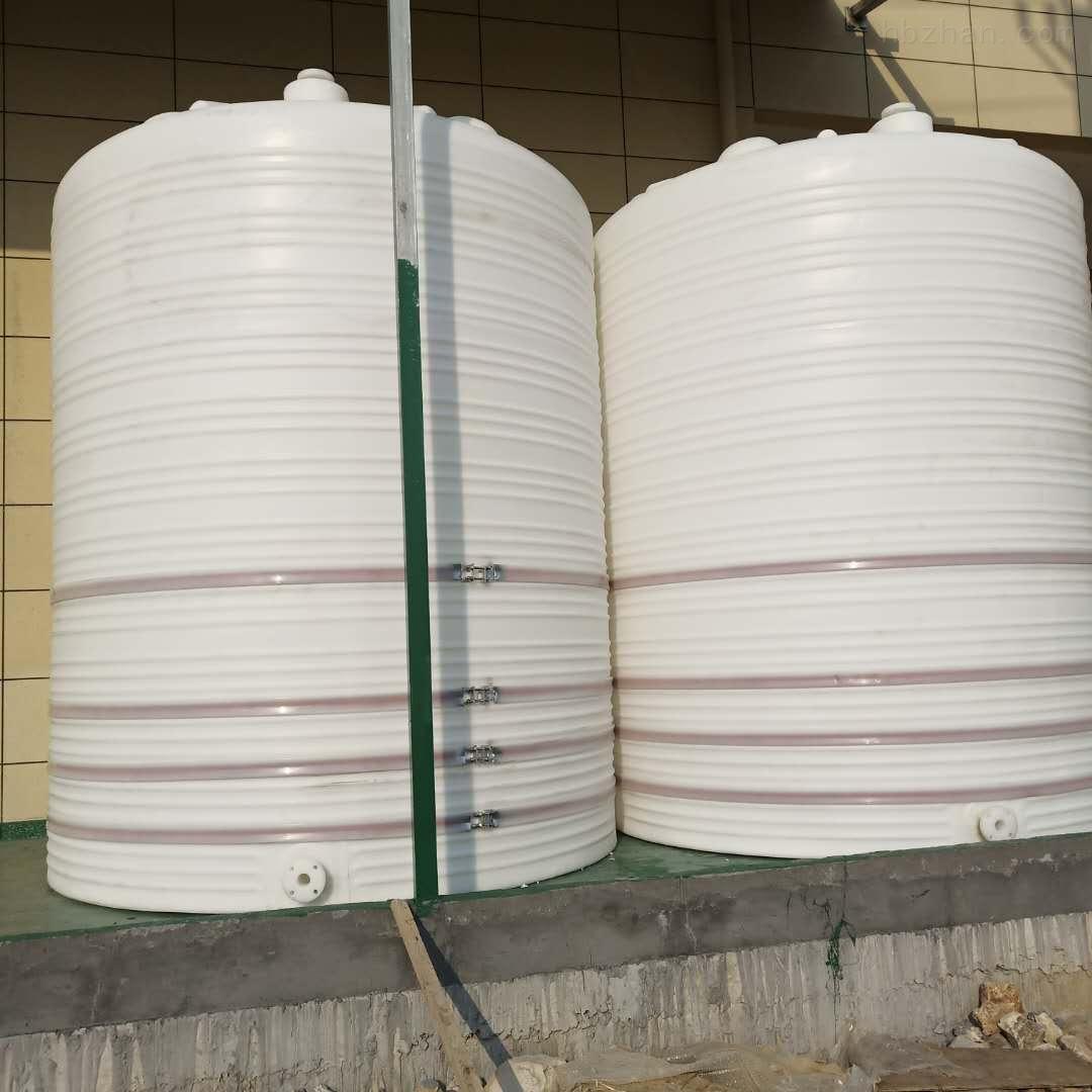 20立方塑料储水箱 10吨外加剂储罐