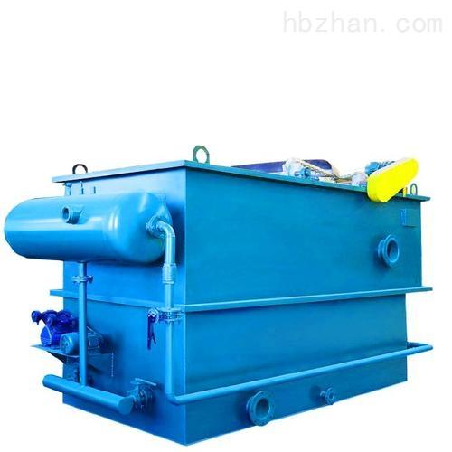 云浮 再生塑料清洗污水处理设备 生产厂家
