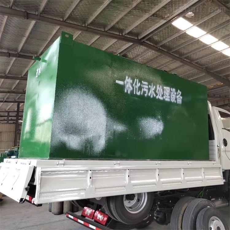 吐鲁番门诊污水处理设备报价