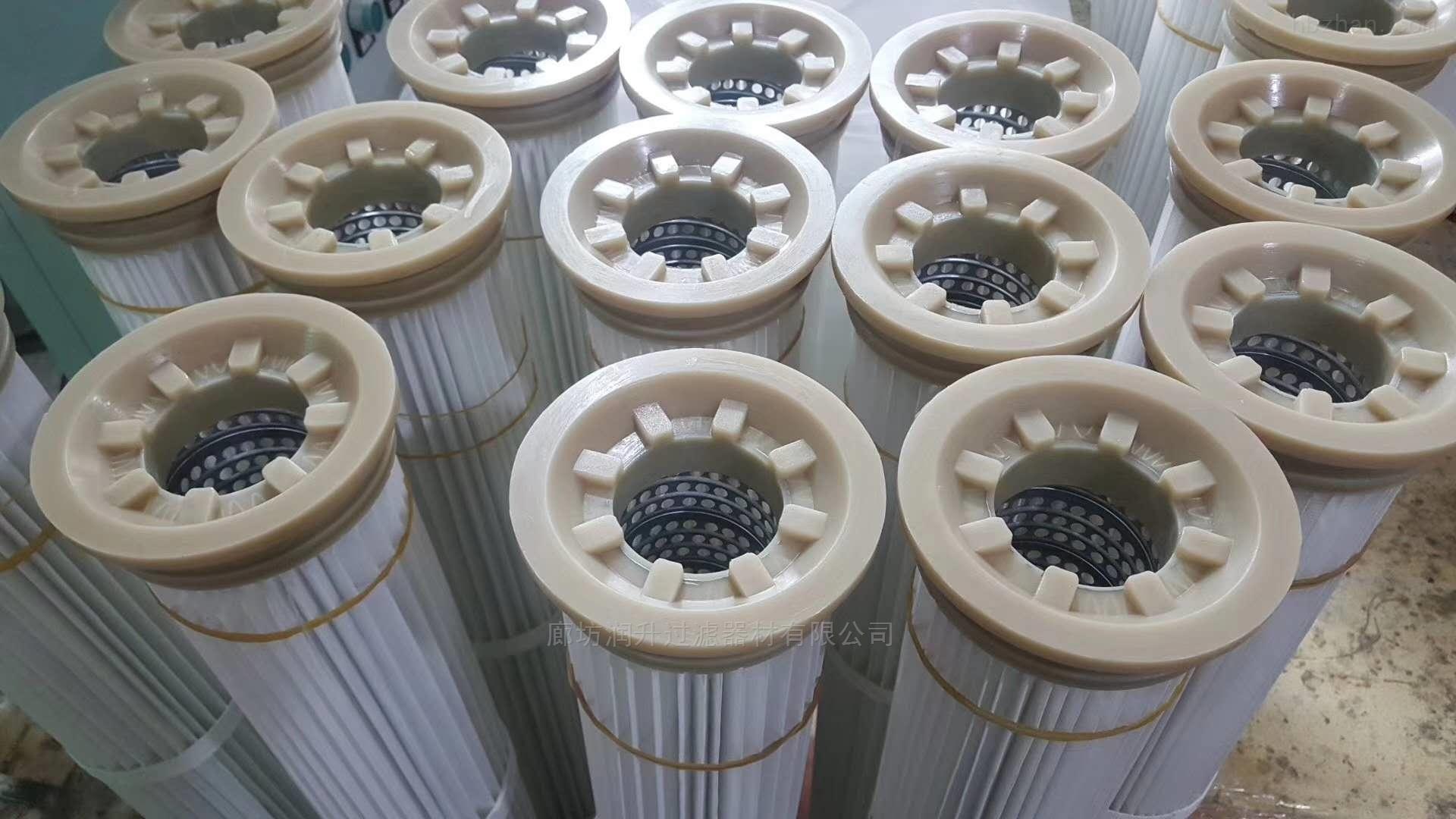 绵阳化工厂污水处理滤芯价格