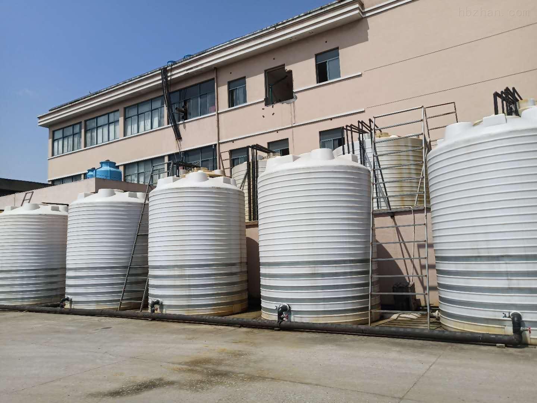 20立方塑料水塔 20吨PAM储罐