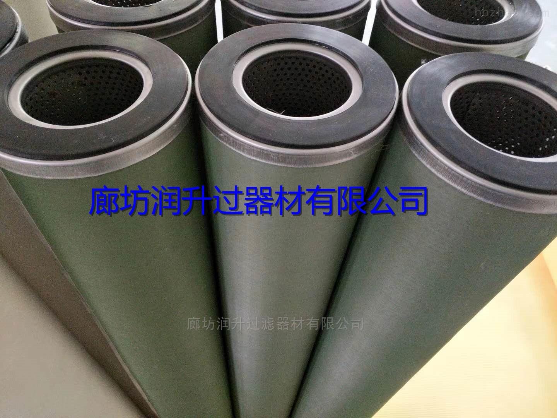海南化工厂污水处理滤芯厂家