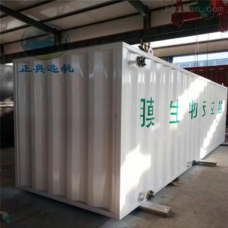 阳江医疗机构污水处理系统预处理标准潍坊正奥