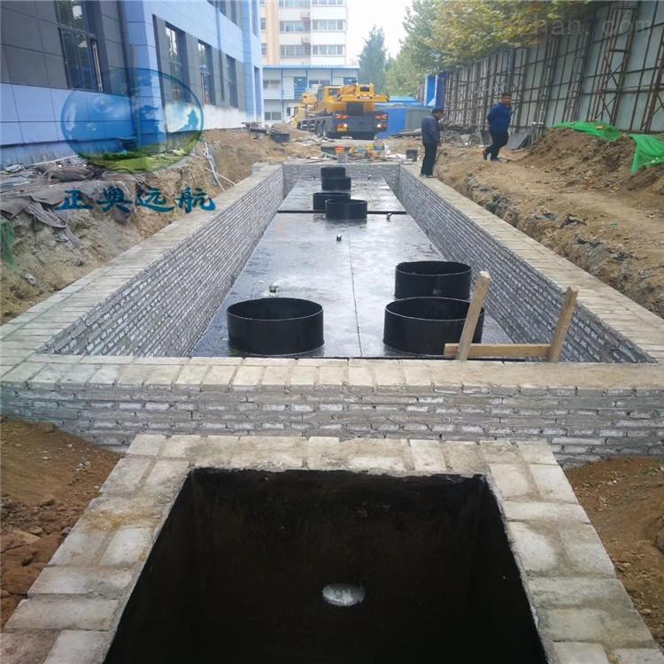 平顶山医疗机构污水处理设备GB18466-2005潍坊正奥
