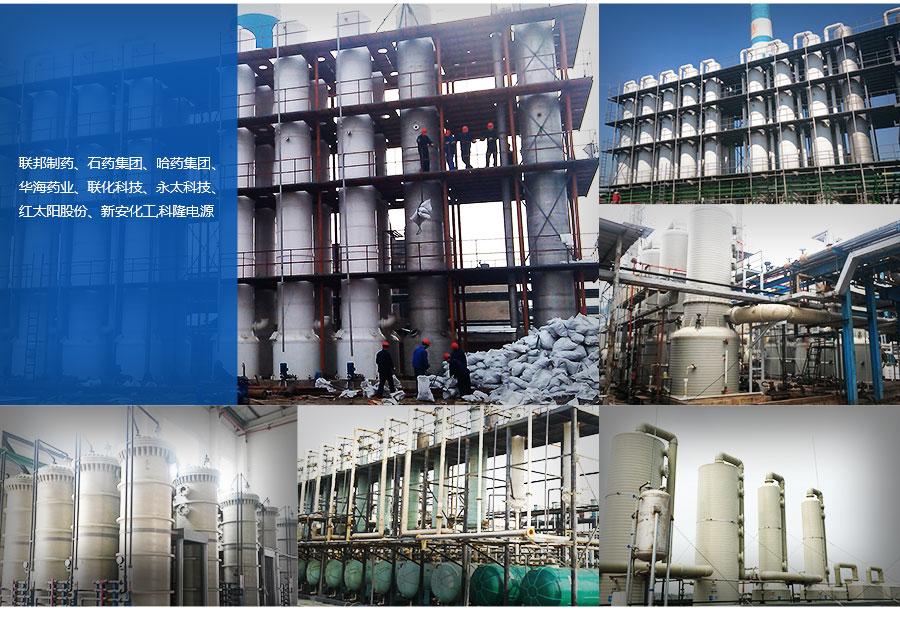 FP系列塑料离心泵_05