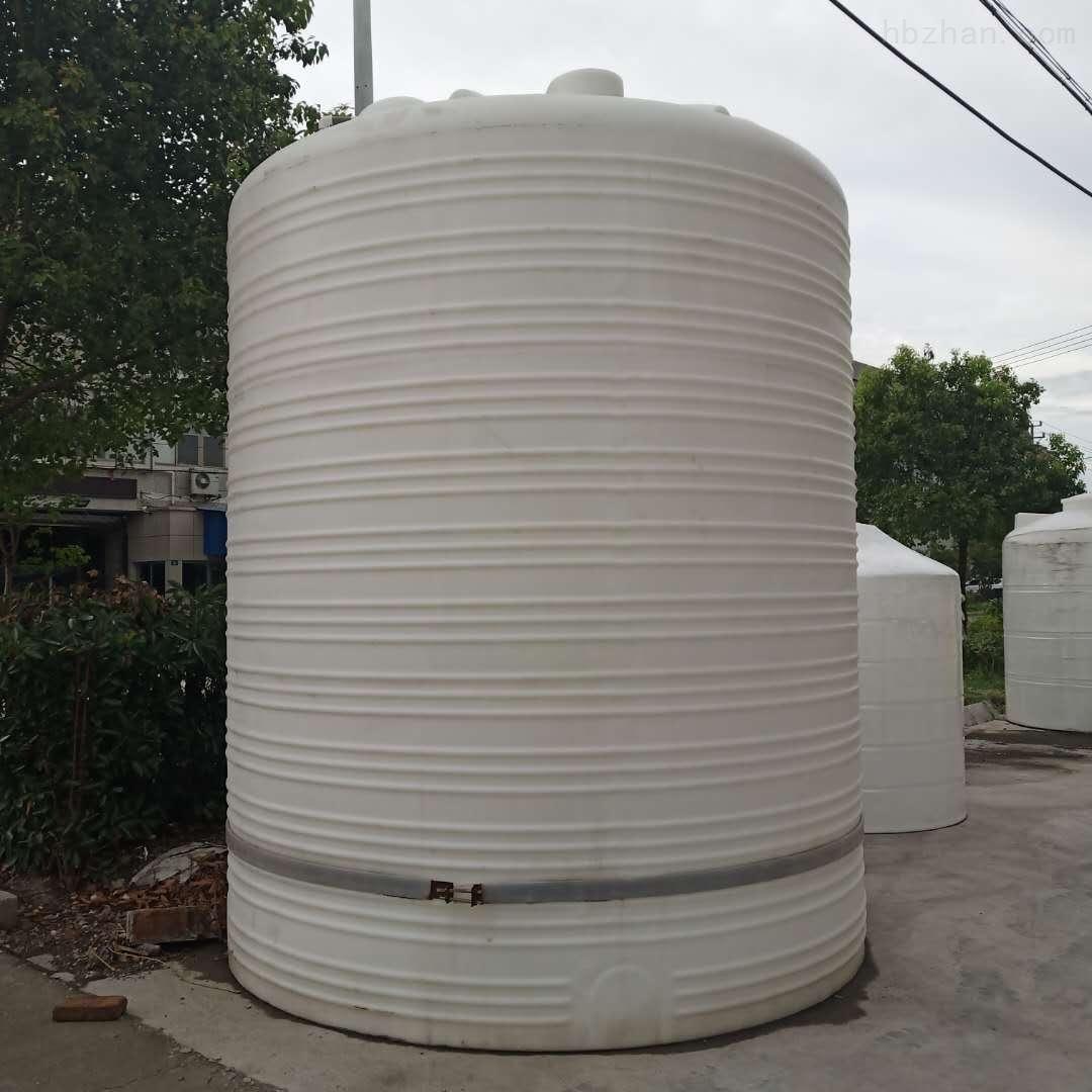 25吨塑料储罐 硫酸储罐