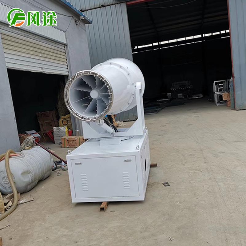 防尘降湿自动喷雾机