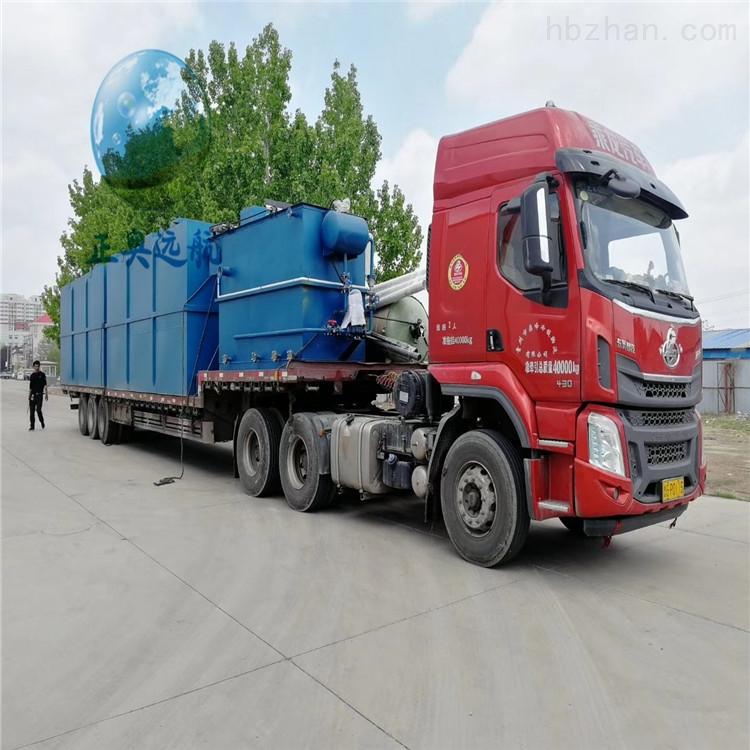巴中医疗机构污水处理设备GB18466-2005潍坊正奥