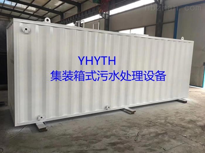 四平医疗机构废水处理设备多少钱潍坊正奥