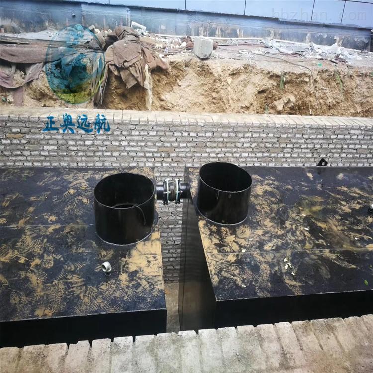 凉山州医疗机构废水处理设备预处理标准潍坊正奥
