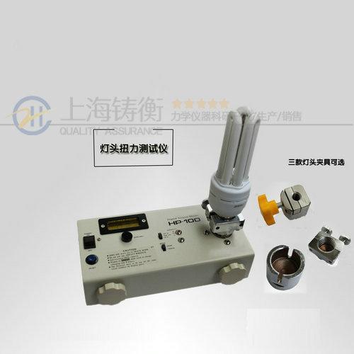 数字式灯头扭力测试仪图片