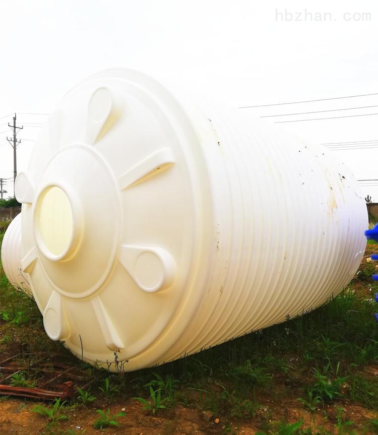 30吨塑料储水箱 酸碱储存桶