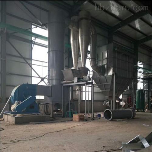 <strong>氯化钙旋转闪蒸干燥机组 定制调试</strong>