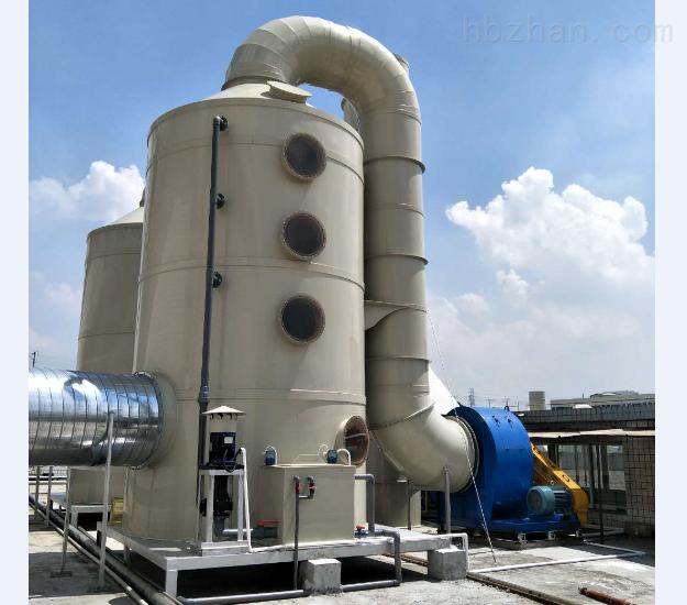 钢铁厂废气处理设备