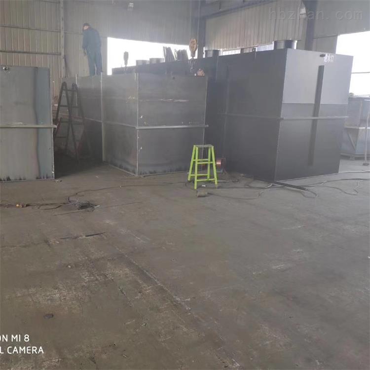 运城口腔门诊污水处理设备厂家
