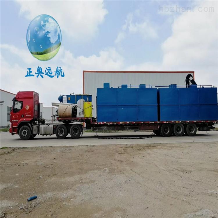金华医疗机构污水处理系统预处理标准潍坊正奥