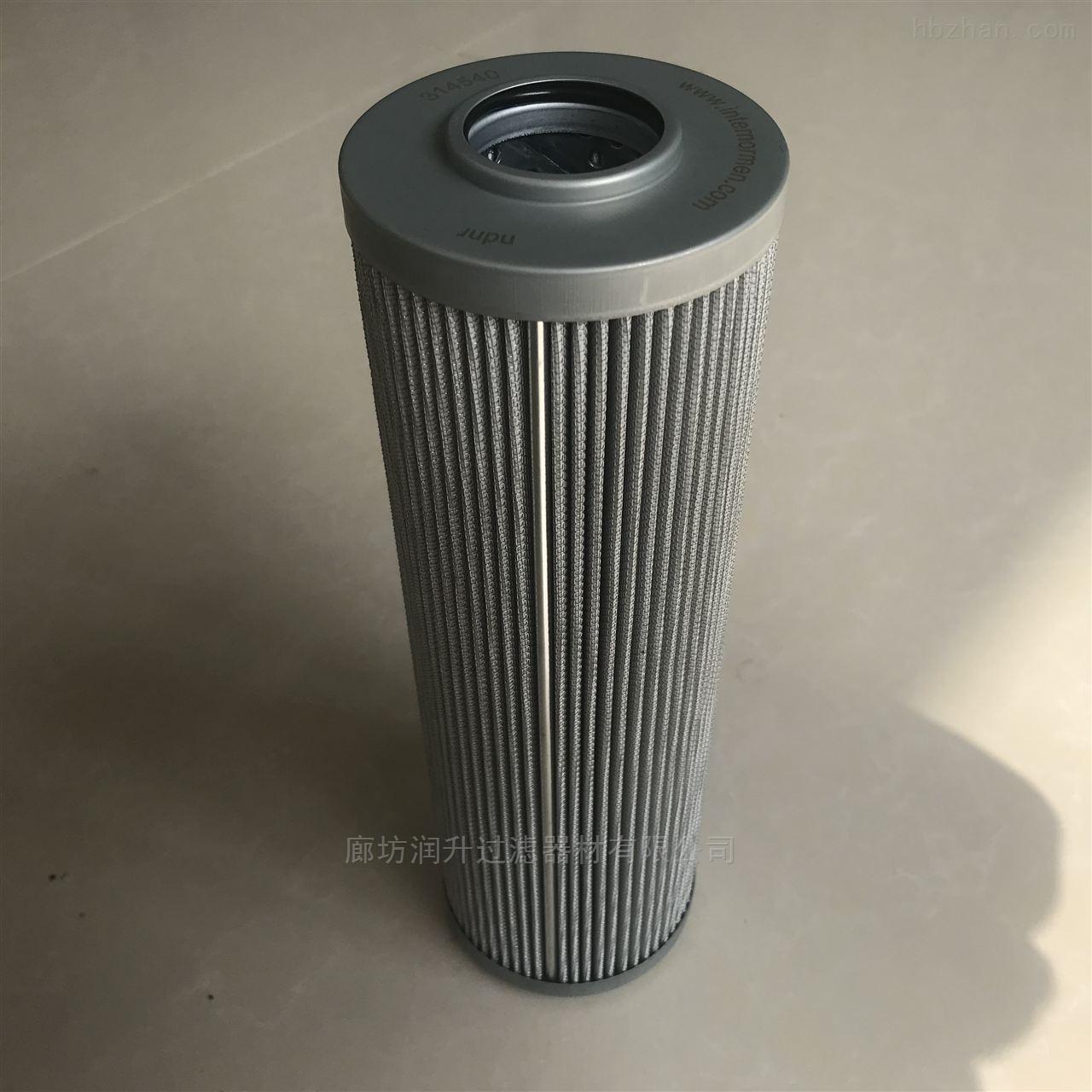 昭通化工厂污水处理滤芯厂家报价