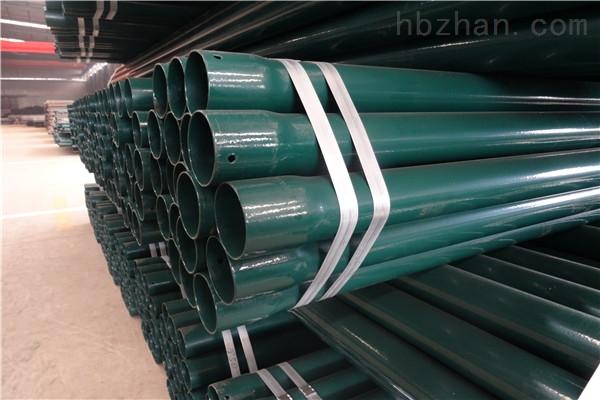 新余热浸塑钢管