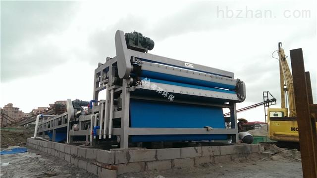 深圳高铁建设打桩泥浆榨干机效果