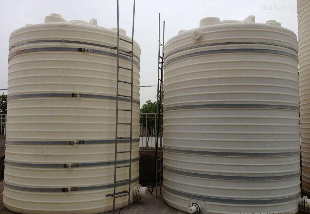 30吨塑料纯水罐 氯化镁储罐