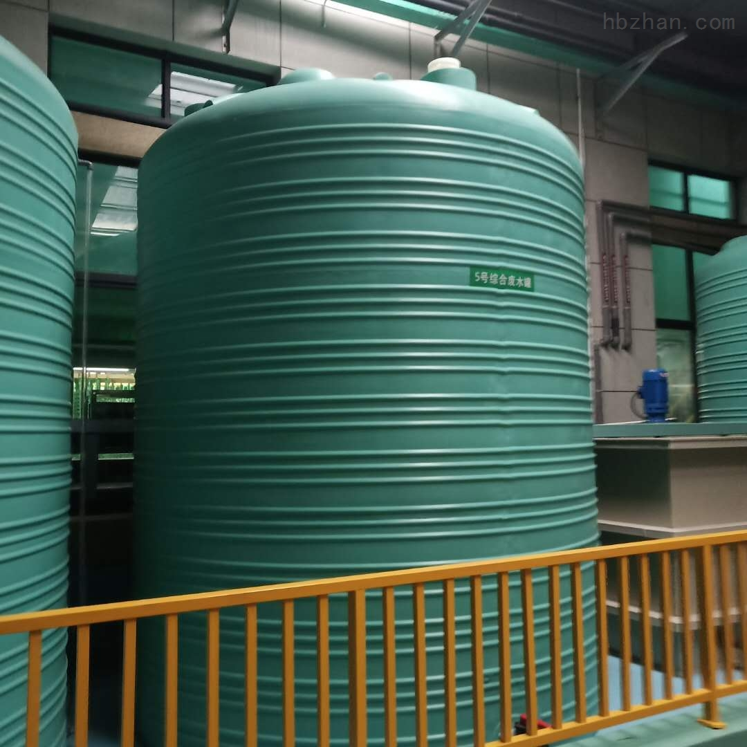 30立方塑料纯水罐 片碱储罐