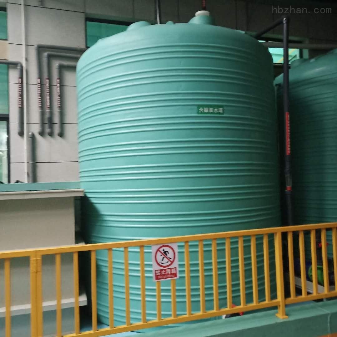 30吨PE水箱 氯化钠储罐