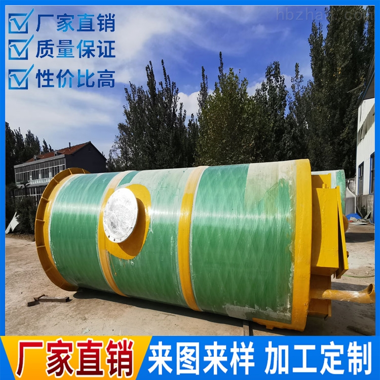 济南污水一体化预制泵站源头厂家